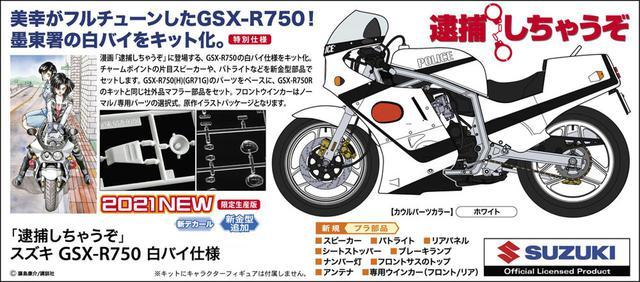 画像: www.hasegawa-model.co.jp