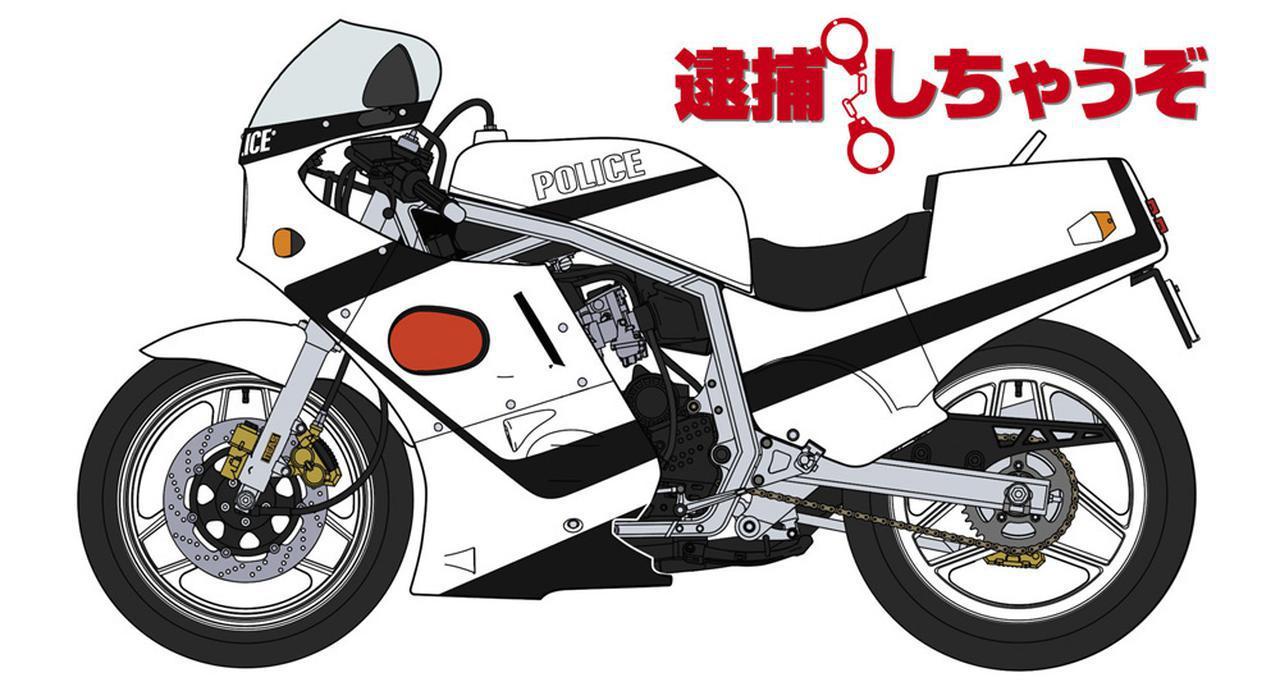 画像2: アニメに登場する『GSX-R750』の白バイがプラモデル化!