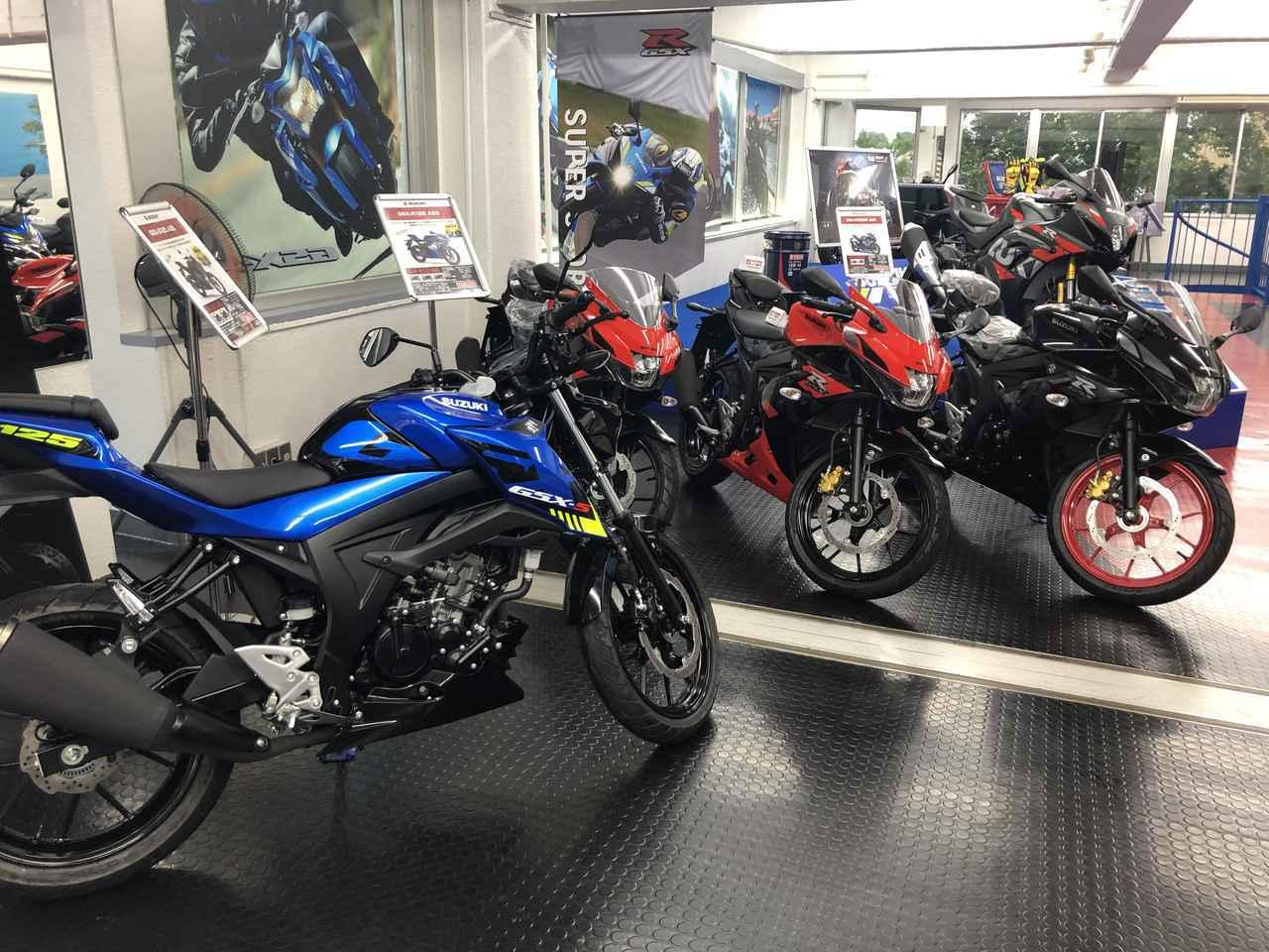 画像1: バイク選びは『どのお店で購入するか』も大事です