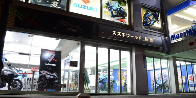 画像2: スズキワールド新宿