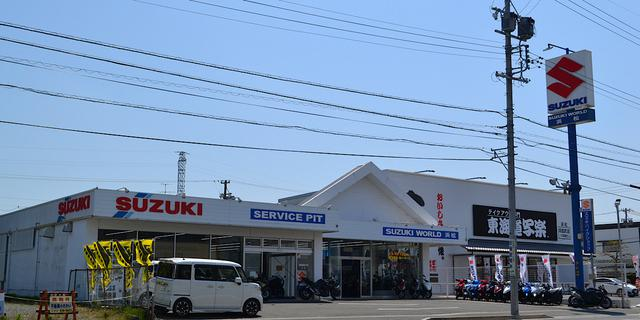 画像2: スズキワールド浜松