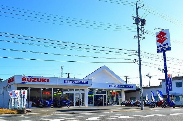 画像1: スズキワールド浜松
