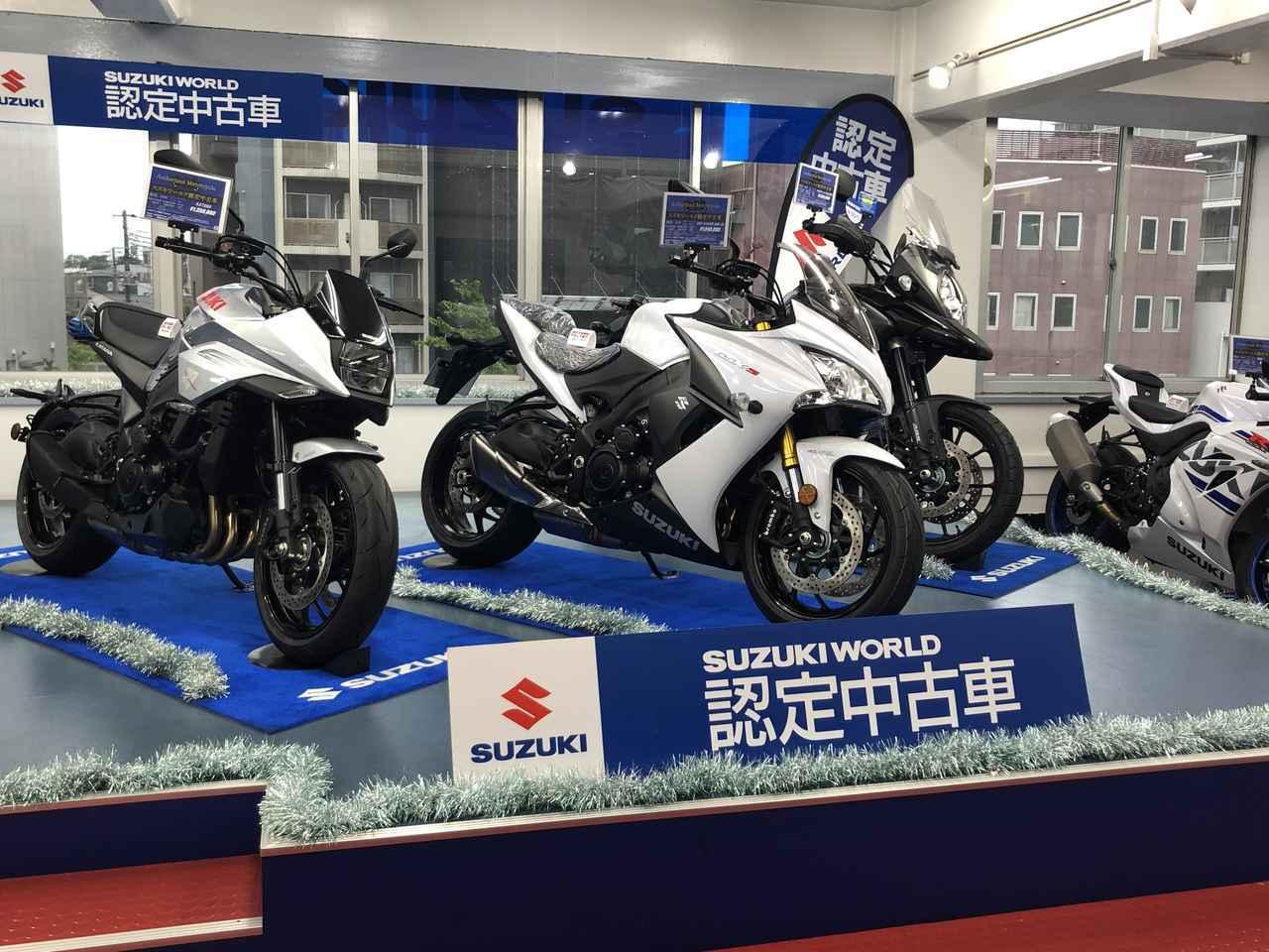 画像2: バイク選びは『どのお店で購入するか』も大事です