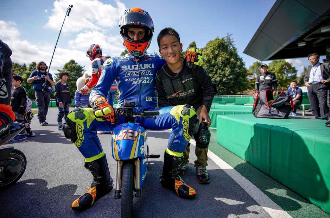画像: ※写真は2018年の日本GP