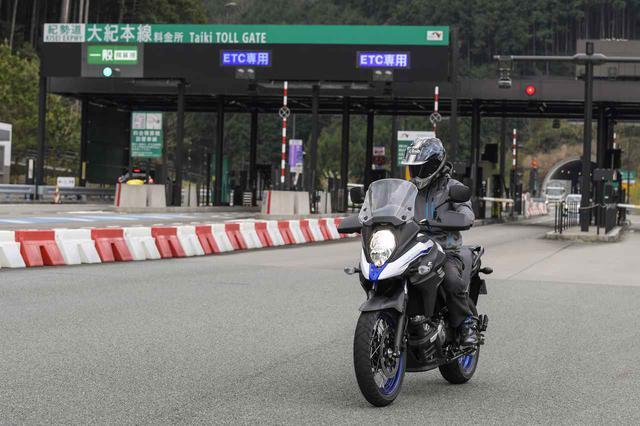 """画像: 【新割引】バイクの高速道路料金が『普通車のほぼ半額』に!?  ETCなど""""条件""""を満たせば休日のツーリングがもっとお得になります! - スズキのバイク!"""