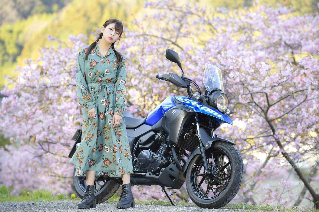 画像: 葉月美優×Vストローム250【PHOTO GRAVURE】 - スズキのバイク!