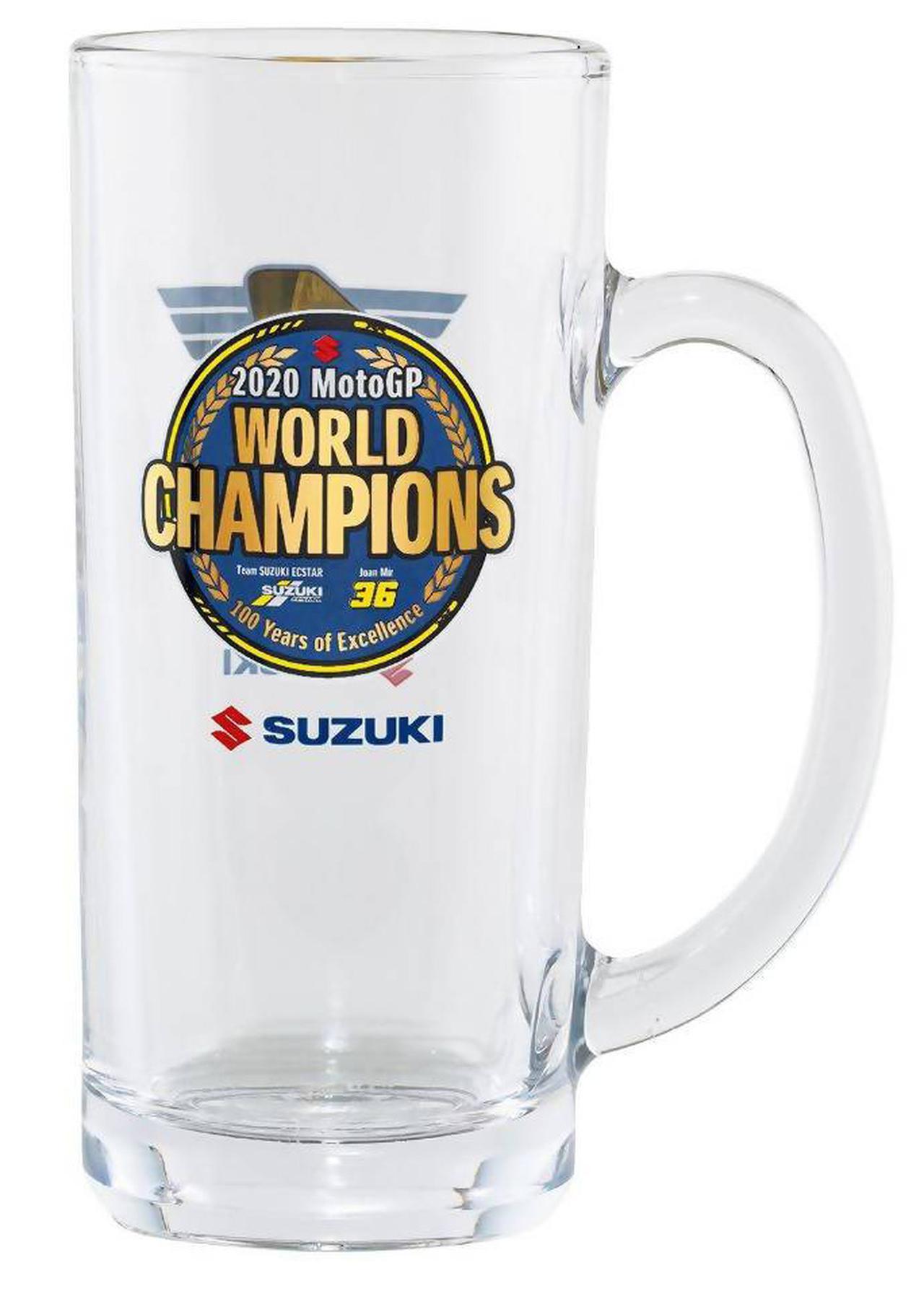 画像: 「MotoGP チャンピオン ビアジョッキ」¥2,750(10%税込)