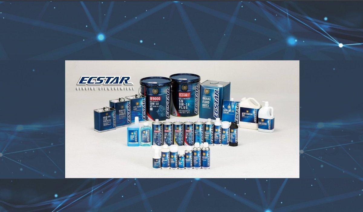 画像: ECSTARケミカル/S-MALL