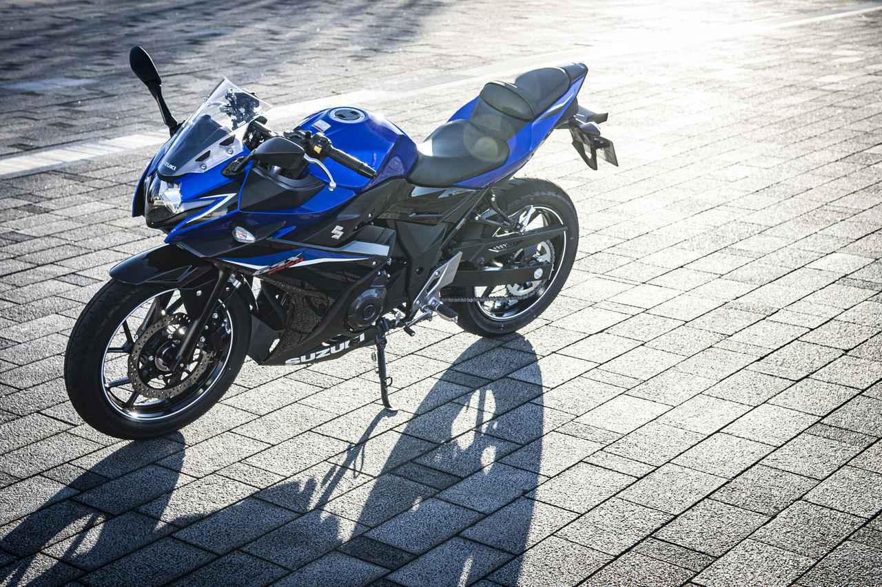 画像1: 他の250ccスポーツバイクとは志が違う。だからスズキ『GSX250R』は揺るがない - スズキのバイク!
