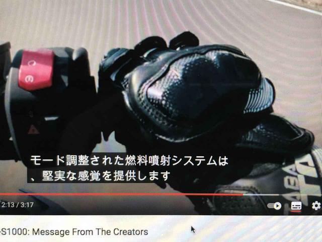 画像3: Youtubeでの日本語字幕の表示方法は?