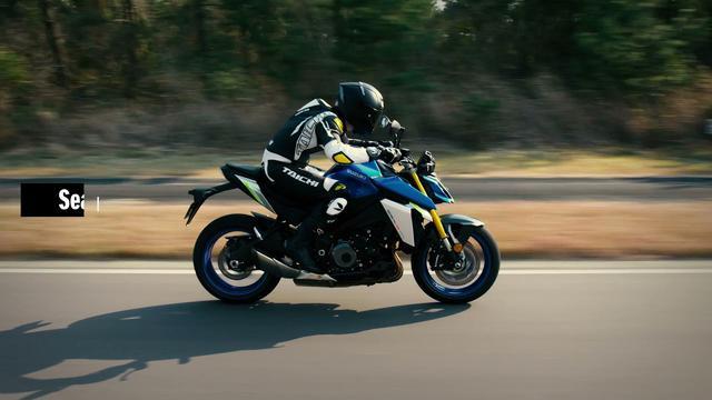 画像: 2022 Suzuki GSX-S1000: Chassis Design www.youtube.com
