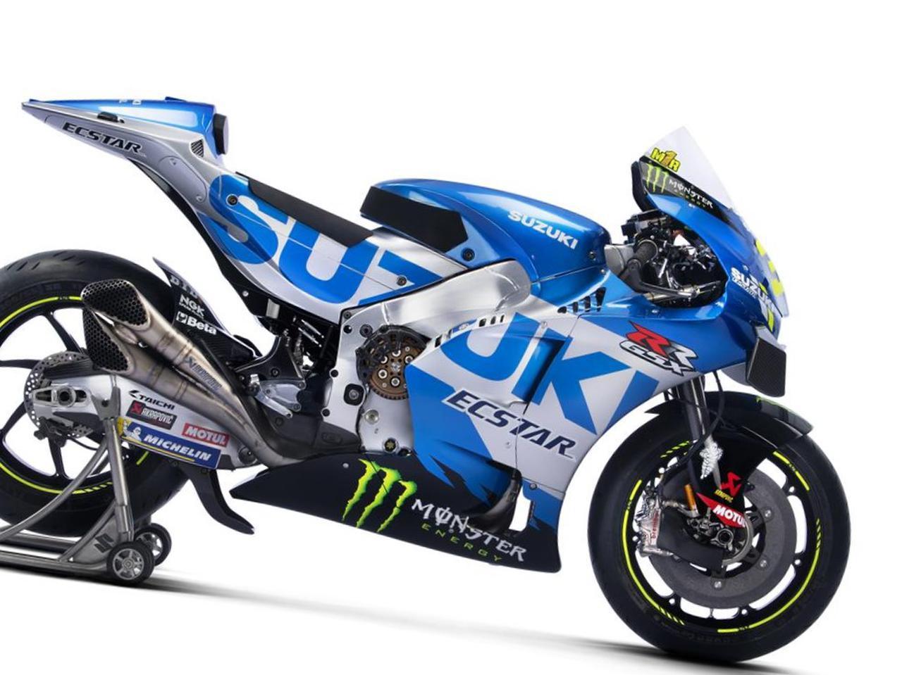 画像: 最高出力240馬力以上! スズキがモンスターエナジーとタッグを組んだ新型『GSX-RR』を初公開! - スズキのバイク!