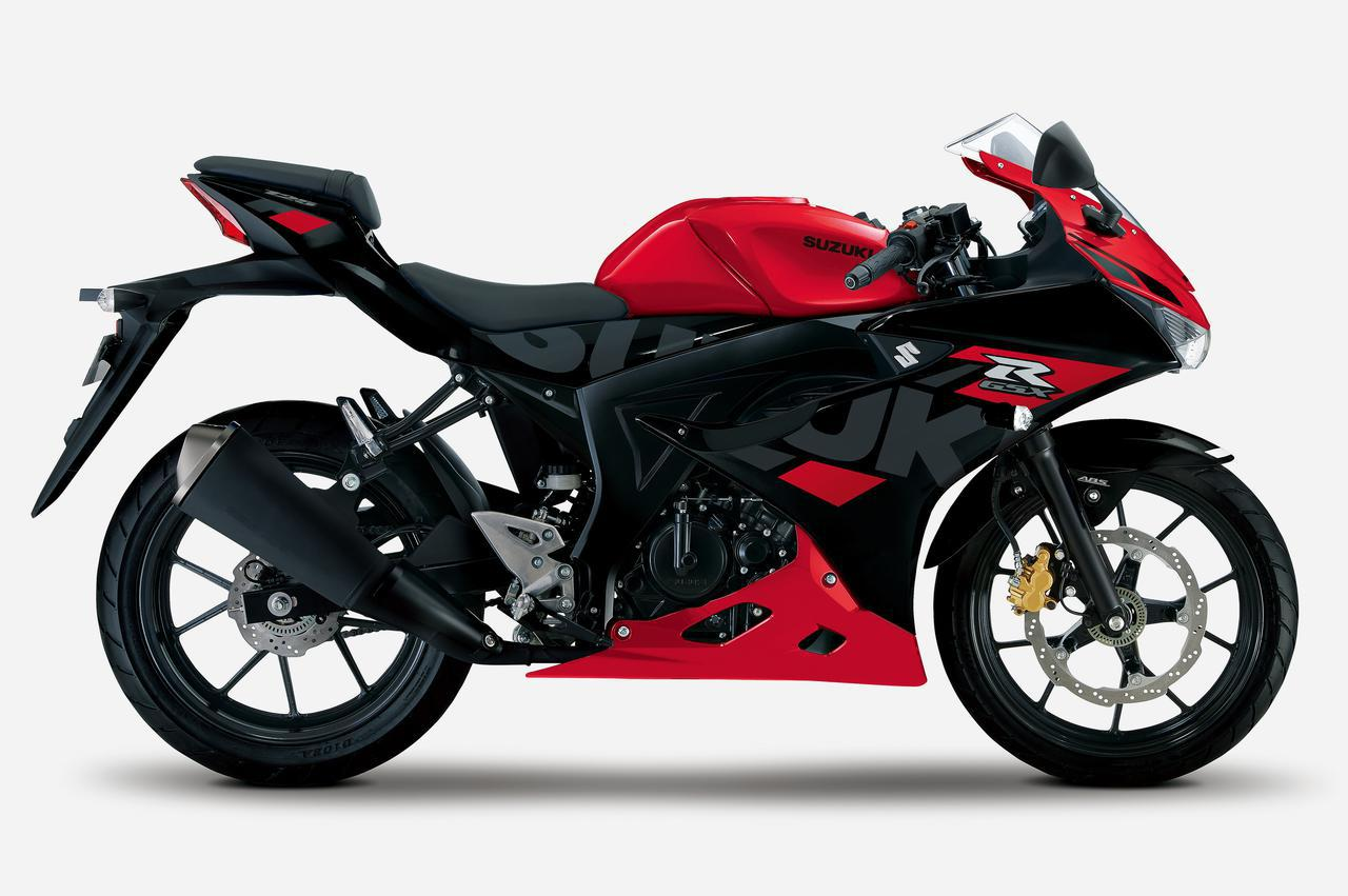 画像: 原付二種スーパースポーツのスズキ『GSX-R125』が凝ったカラーリングで高級感アップ!  - スズキのバイク!