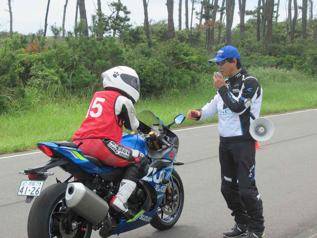画像2: 1回行くだけで『確実にバイクが上達した』と実感できるスクール