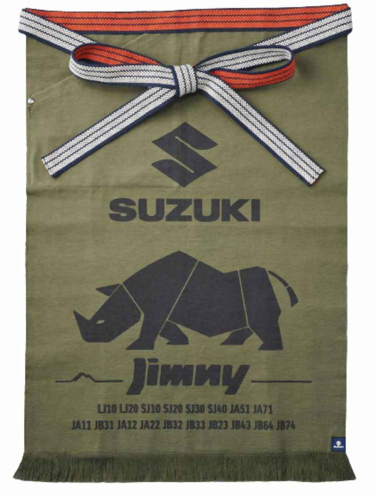 画像: 「鈴木式織機製 前掛け JIMNY」8,030円(消費税10%込み)