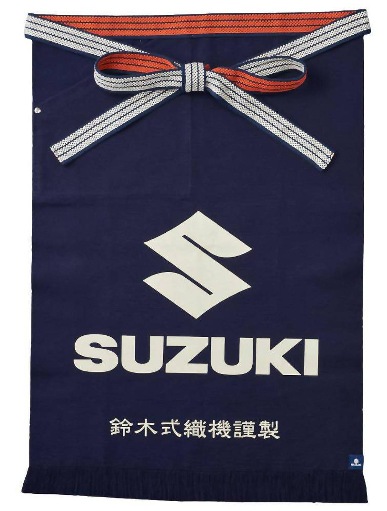 画像: 「鈴木式織機製 前掛け SUZUKI」8,030円(消費税10%込み)