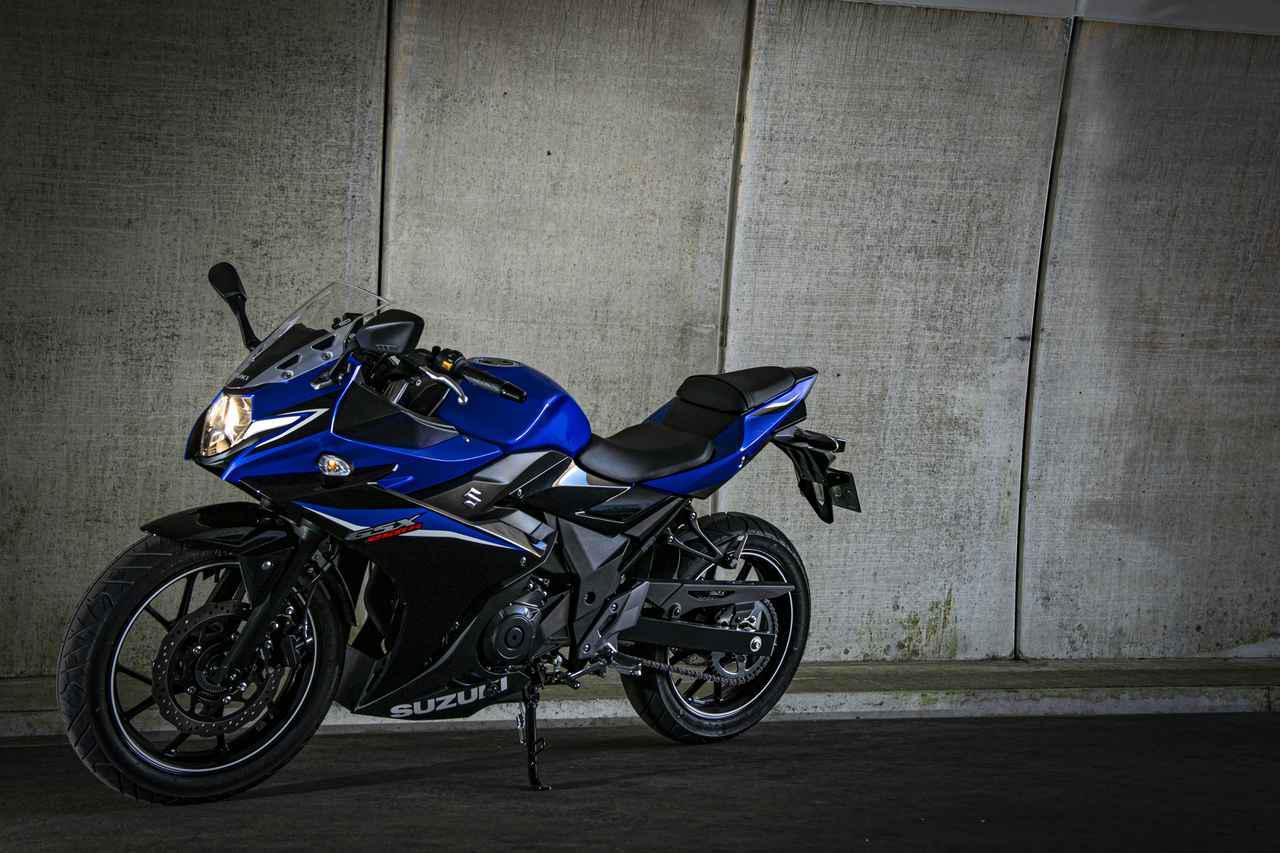 画像: 『GSX250R』の燃費や足つき性は? おすすめポイントや人気の装備、価格やスペックを解説します - スズキのバイク!