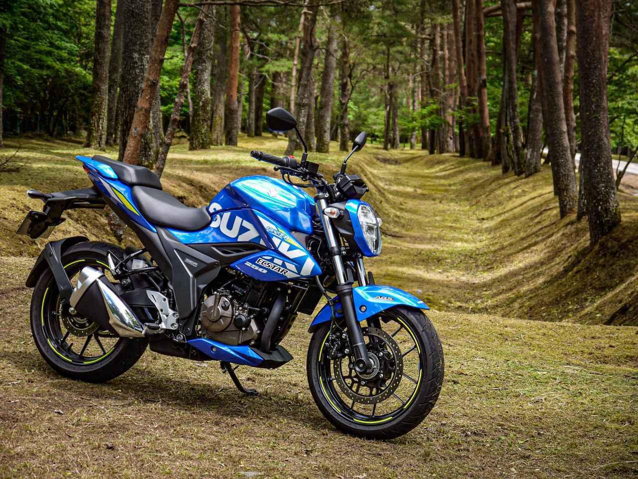 画像1: 250ccのバイクとして『ジクサー250』は正しくライトウェイトスポーツ!