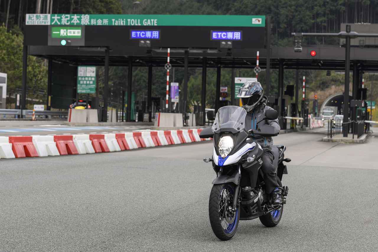 """画像: 【新割引】バイクの高速道路料金が『普通車のほぼ半額』になる? ETCなど""""条件""""を満たせば休日のツーリングがもっとお得に! - スズキのバイク!"""