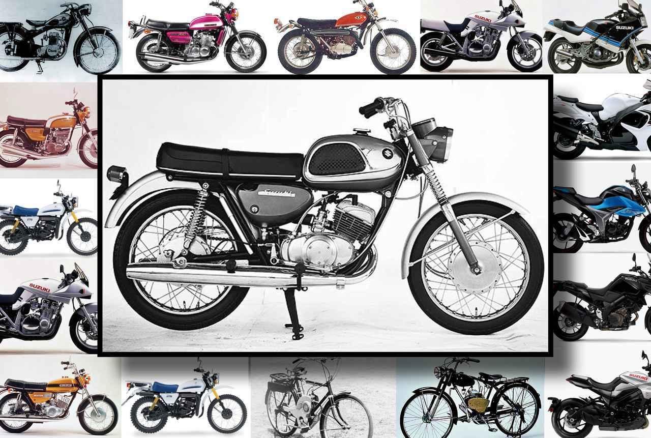 画像: 世界一速い250ccと呼ばれた『T20』はスズキ初のスーパースポーツだった!? - スズキのバイク!