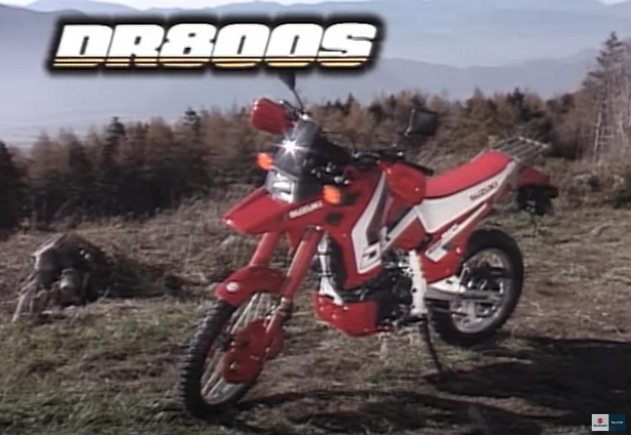 画像: ガソリン29L入ります! 800㏄油冷単気筒エンジンを積んだ『DR800S』はVストローム1050のルーツに連なるバイクだった - スズキのバイク!