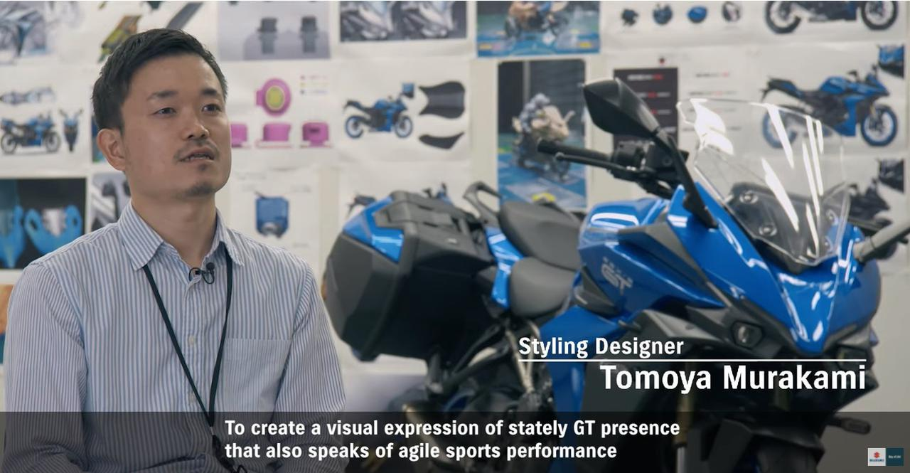 画像1: 新型『GSX-S1000GT』が気になる人は必見!