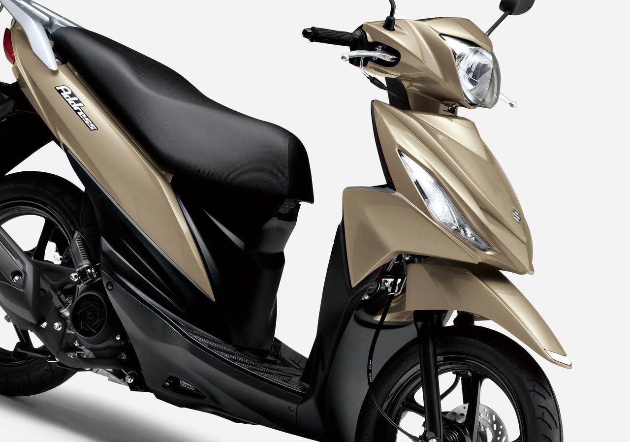 画像: 【価格据え置き】実用性&コスパ抜群の『アドレス110』に特別色が登場!?  - スズキのバイク!