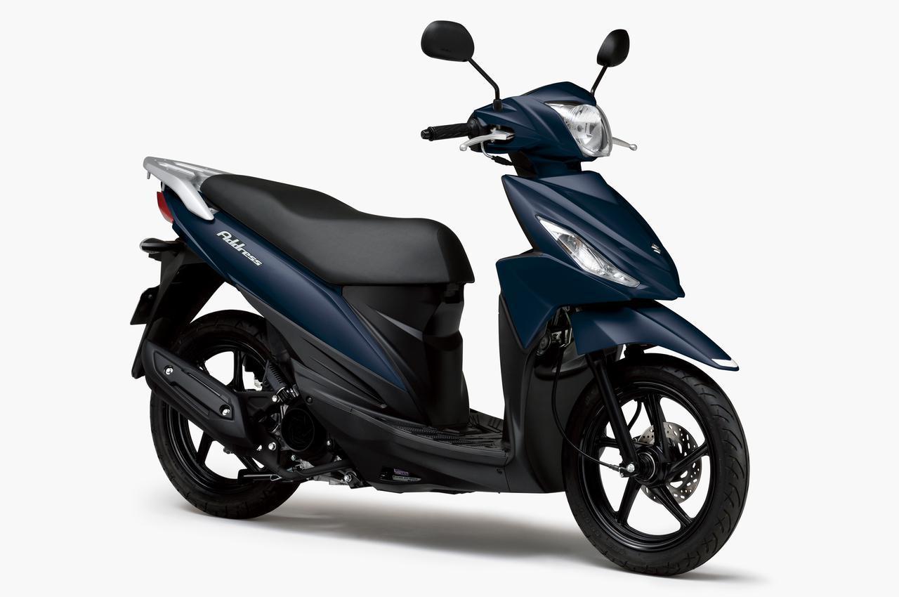 画像: 原付二種のスクーター/バイクに求めるものは? スズキの『アドレス110』がちょっぴり進化した! - スズキのバイク!