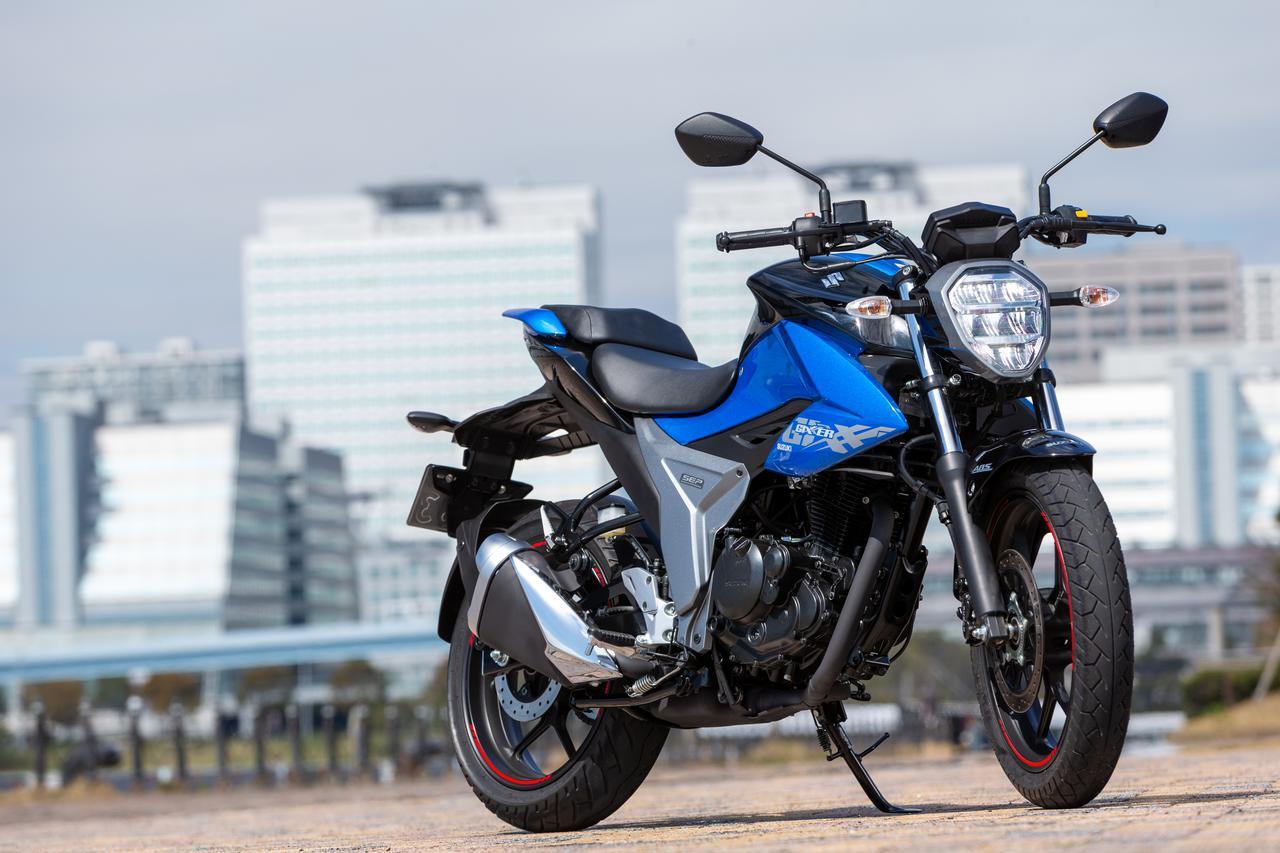 画像: 燃費に異変か……ジクサー150は『新型』になってスペック上の燃費がダウンしてる? - スズキのバイク!