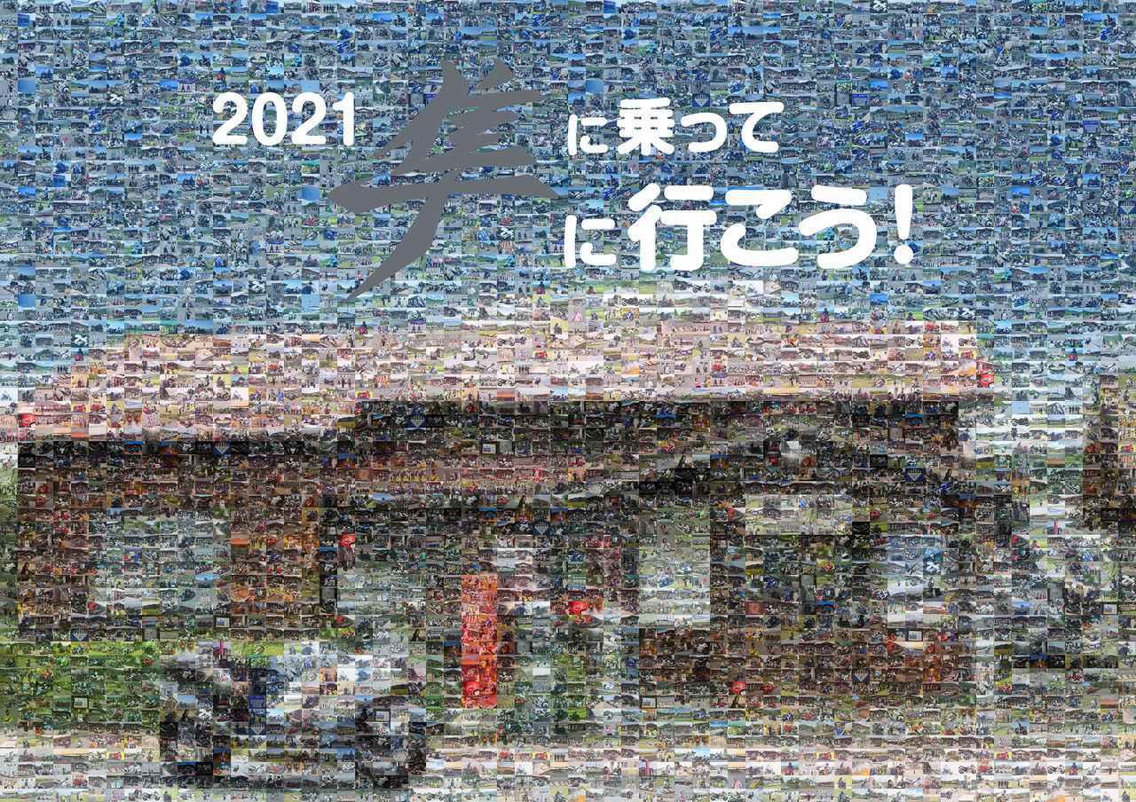 画像: 2021『隼駅まつり』の集大成! ギャザリングアートがもはや『ウォーリーを探せ』状態で笑うしかなかった - スズキのバイク!
