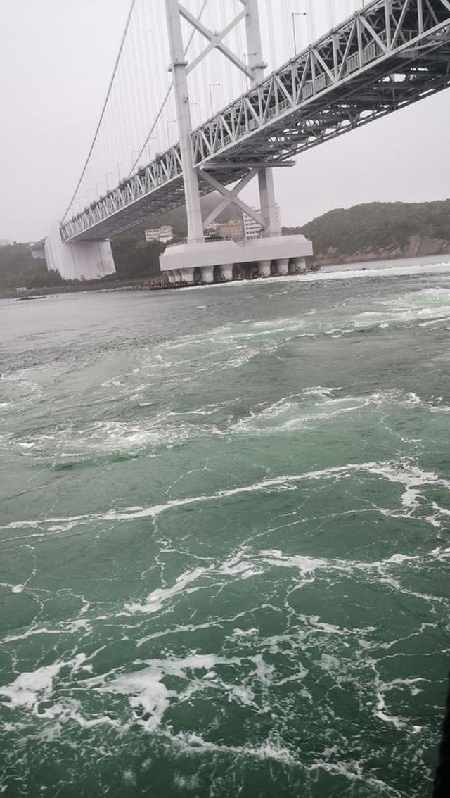 画像4: 淡路島通信~淡路島に行って来ました~