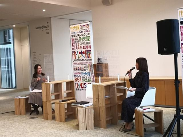 画像6: 湊さん、武庫川女子大学に行って来ました!(前編)