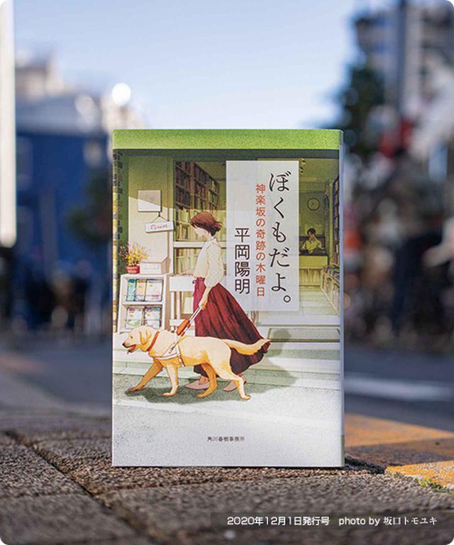 画像: みんなで短編小説 第6回 - FM大阪 85.1