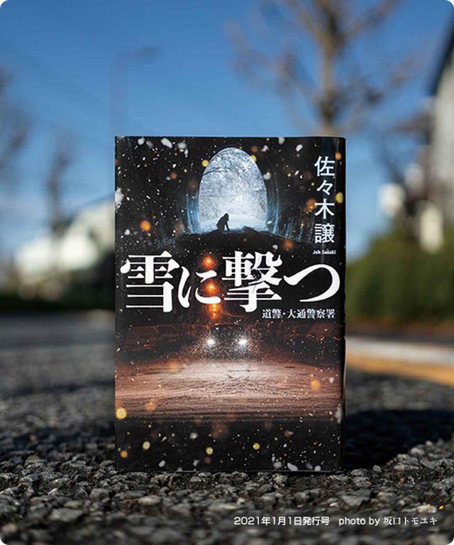 画像: みんなで短編小説 第7回 - FM大阪 85.1