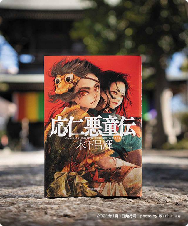 画像: みんなで短編小説 第8回 - FM大阪 85.1