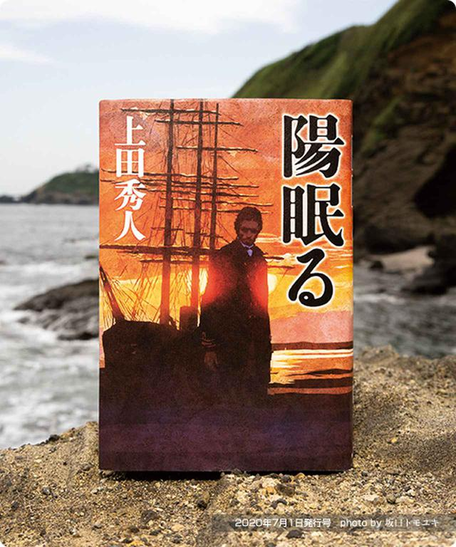 画像: みんなで短編小説 第2回 - FM大阪 85.1