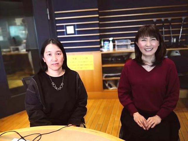 画像: 【湊かなえの「ことば結び」】プチリニューアル! - FM大阪 85.1