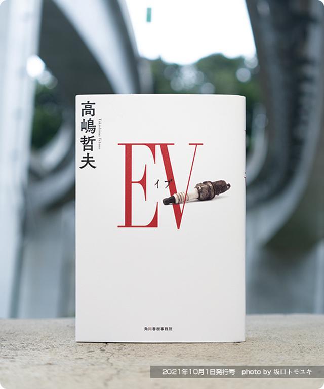 画像: 株式会社 角川春樹事務所 読書情報誌ランティエ