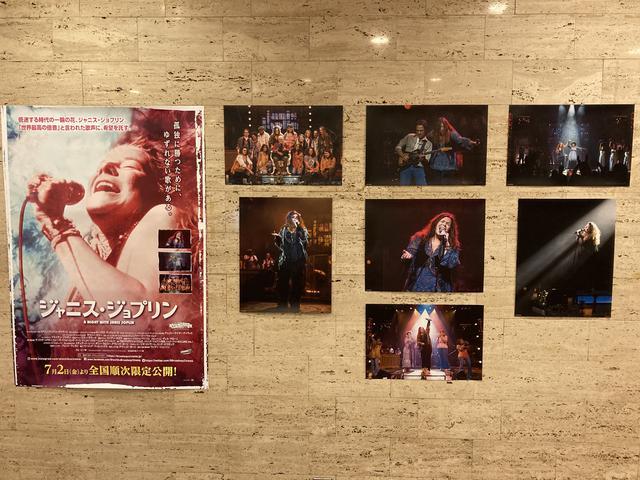 画像: 東劇 ロビー
