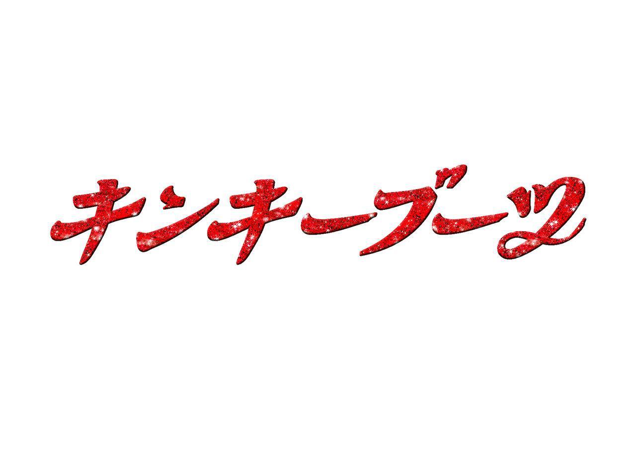 画像: 2021-02-22 - 松竹ブロードウェイシネマ