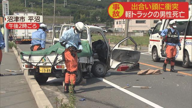 画像: 交通事故現場