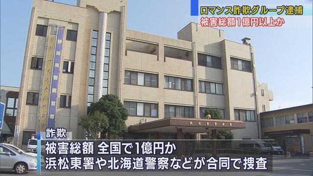 画像: 浜松東警察署