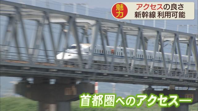 画像: 新富士駅から東京駅まで70分 アクセスの良さ