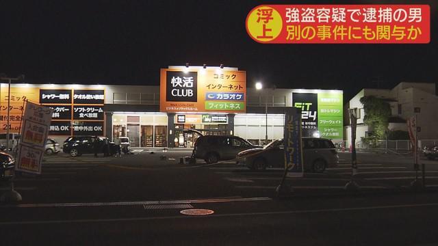 画像: 静岡市の現場