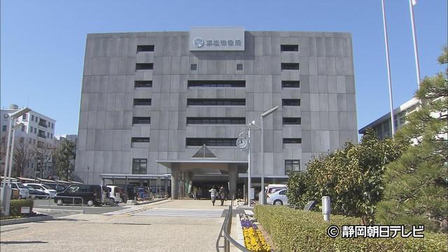 画像: 【速報 新型コロナ】浜松市で新たに1人の感染確認