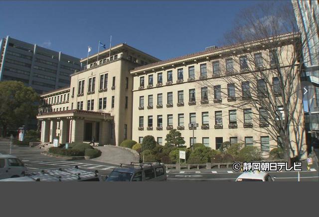 画像: 静岡県庁