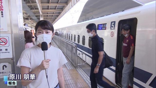 画像: 静岡駅の下りホームでリポート
