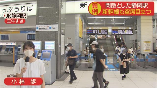 画像: JR静岡駅 新幹線改札口