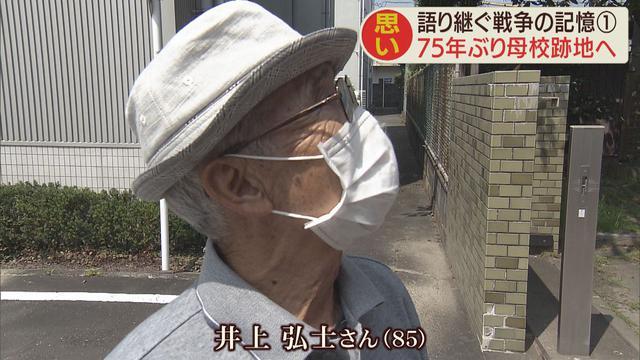 画像: 井上弘士さん
