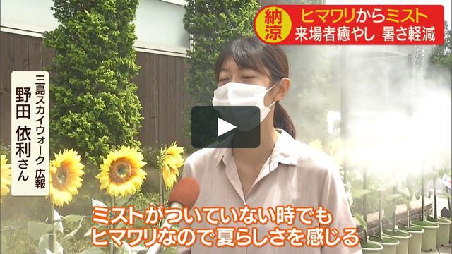 画像1: 0814yb vimeo.com